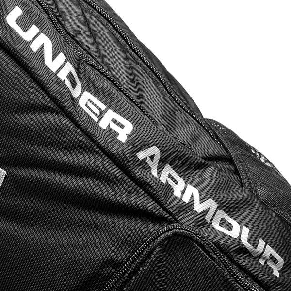 Under Armour Reppu Storm Hustle II - Musta. Lue lisää tuotteesta. - laukut.  - laukut image shadow. - laukut f3e855eb81
