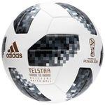 adidas Fodbold VM 2018 Telstar 18 Kampbold - Hvid/Sort/Sølv