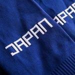 japan hjemmebanesokker 2017/18 - fodboldsokker