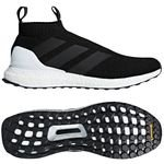 adidas A16+ UltraBOOST - Sort LIMITED EDITION