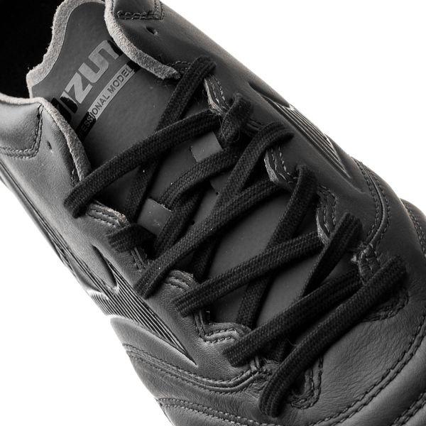 buy popular 1b075 e1703 Mizuno Morelia Neo II FG Blackout - Sort/Sort | www.unisport.dk