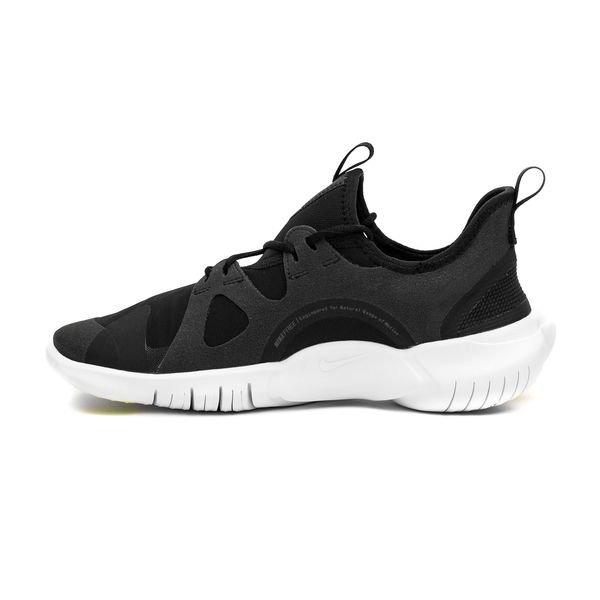 chaussures de séparation 6e2a7 71274 Nike Chaussures de Running Free 5.0 - Noir/Blanc/Gris/Jaune Fluo Enfant
