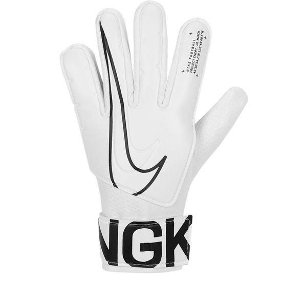 Nike Goalkeeper Gloves Match Nuovo