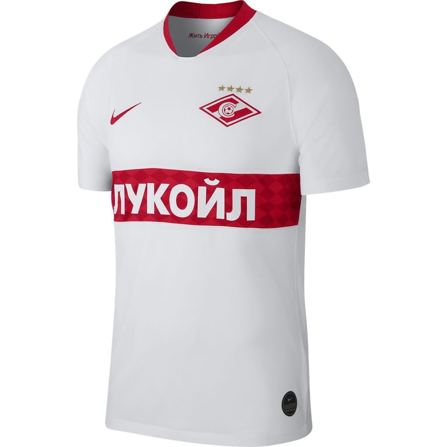 Spartak Moskva Udebanetrøje 2019/20