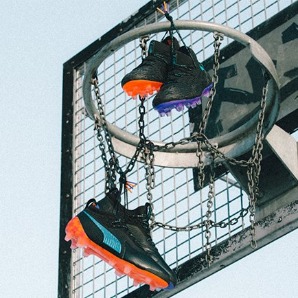 PUMA MVP Pack | Read more about the pack at Uni...