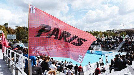 Big Nike Tournament in Paris | Watch all the pi...