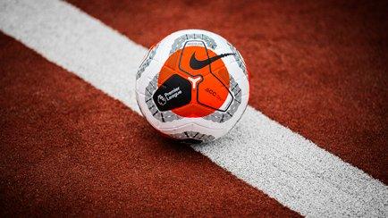 Der neue Premier League Matchball ist hier | Ni...